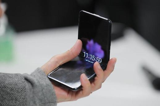 삼성전자, 폴더블 스마트폰 초격차 더 벌린다