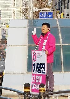 [총선 D-7] 세월호 유족 텐트 막말에 끝까지 책임묻겠다…차명진 통합당 제명