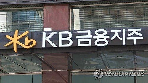 KB금융, 푸르덴셜생명 2조3000억원에 인수…주식매매계약 체결
