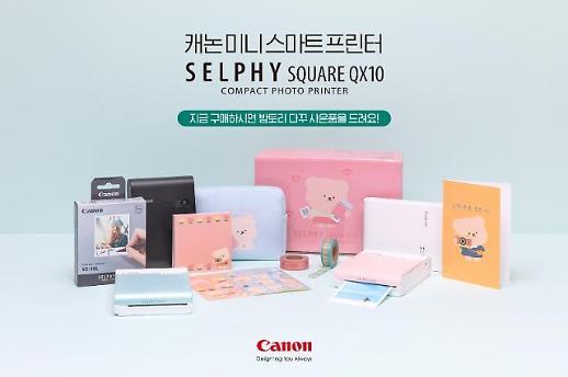 캐논, 미니 스마트프린터 '셀피스퀘어 QX10' 출시...가격 16만5000원