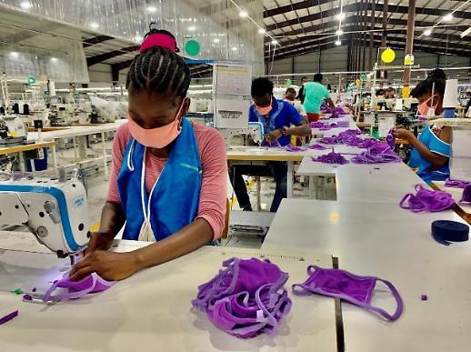 한세실업, 코로나19 예방 위해 아이티·니카라과에 마스크 6만장 기부