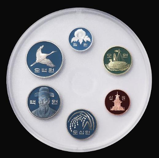 [포토] 5원짜리 동전 이렇게 생겼구나