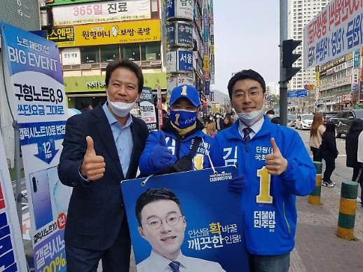여성 비하 팟캐스트 출연 논란 김남국 악의적인 네거티브