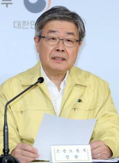가족돌봄휴가 신청 급증에 정부 316억원 예산 추가 투입