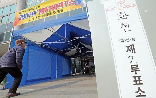 [광화문갤러리] 투표율 60% 돌파, 코로나19에도 시민의식 돋보였다