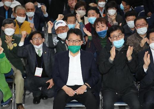 [포토] 출구조사 결과에 넋 나간 박지원