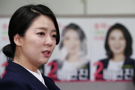 [포토] 국회의원 입성한 배현진, 당당한 눈빛