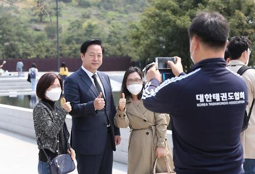 경남 양산을 신승 김두관 연대와 협력으로 일하는 국회 만들기 최선