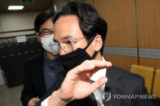 조현범 한국타이어 대표, 횡령 혐의 1심 결론