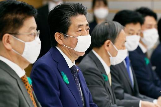 [포토] 일본 긴급사태, 전국으로 확대
