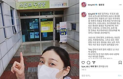 [포토] 역시 우리 누나 김연경