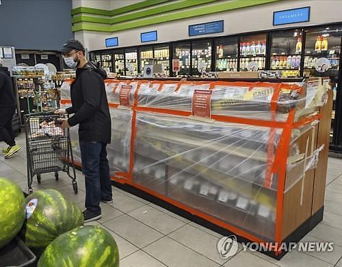 미국 3월 경기선행지수 전월비 6.7%↓…역대 최대 낙폭