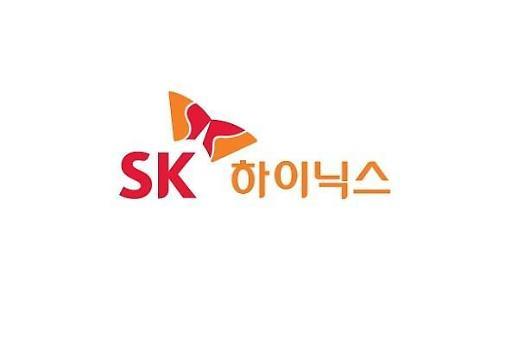 SK하이닉스, 중소협력사 지원 확대…1300억 우선 지원