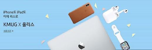 KB국민카드, 애플 제품 리스 시작…최대 60개월 분납 가능