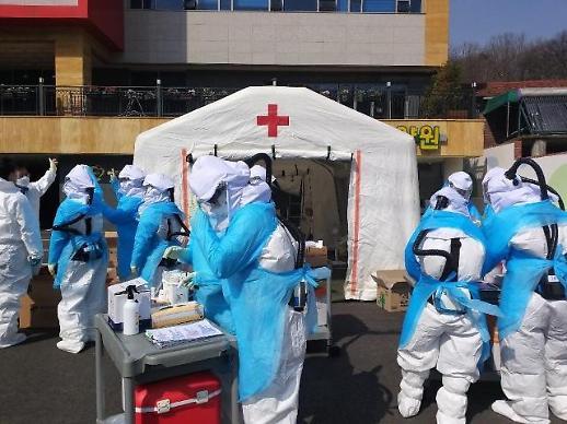 Hàn Quốc báo cáo thêm 13 trường hợp nhiễm COVID 19, tổng số hiện tại là 10,674