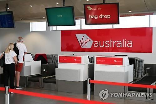 호주 2대 항공사 버진오스트레일리아 사실상 파산...세계 항공업계 위기감↑