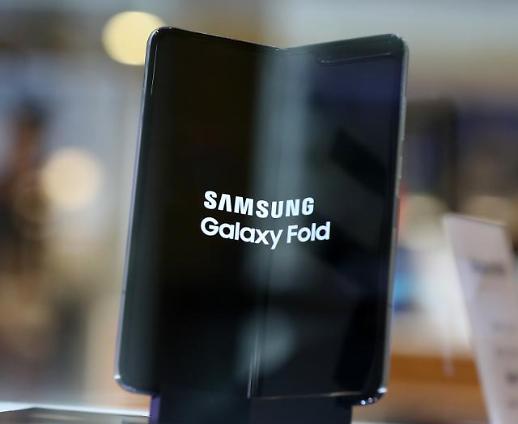 삼성전자 갤럭시폴드2, 더 커진 화면에 S펜까지 품는다