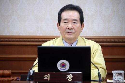 정부, 국무회의서 분양가 상한제 시행 3개월 연기 의결