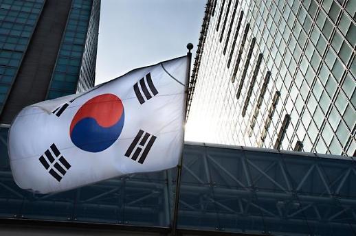 S&P, 한국 국가신용등급 AA 유지… 등급 전망 안정적