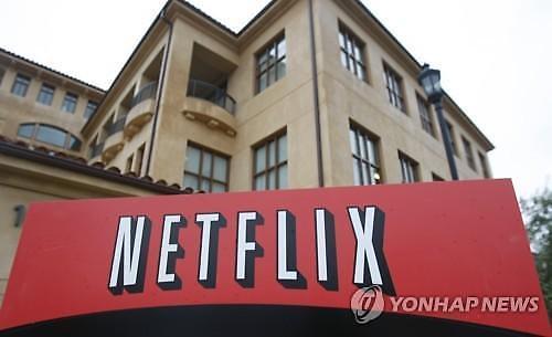 코로나19에 웃은 넷플릭스...1Q 신규 구독자 예상치 2배 상회