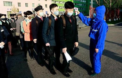 [포토] 북한의 대학교 개학식