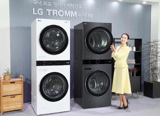 LG전자, 일체형 세탁건조기 트롬 워시타워 출시…셔츠 빨래, 30분만에