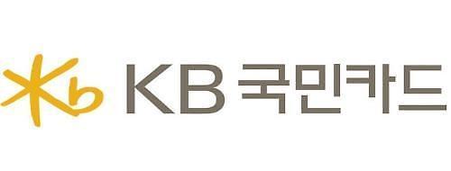 KB국민카드, 1분기 당기순익 821억원…전년比 5.3%↑