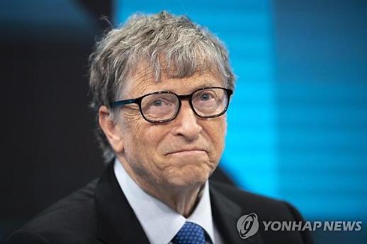 Dự án phát triển vắc xin cho Covid19 của Bill Gates Sớm nhất là trong 1 năm mới có thể sản xuất hàng loạt
