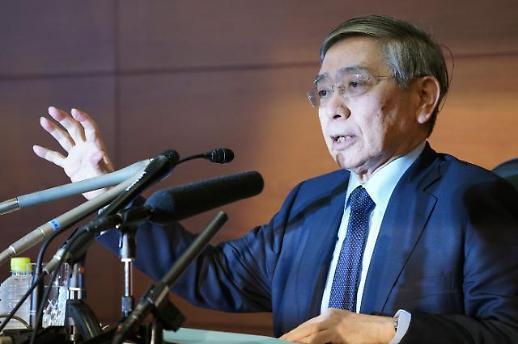 일본은행 추가부양 국채 무제한 매입