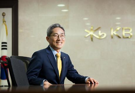 윤종규 KB금융 회장, 언택트 추세 맞춰 직원들과 유튜브 소통