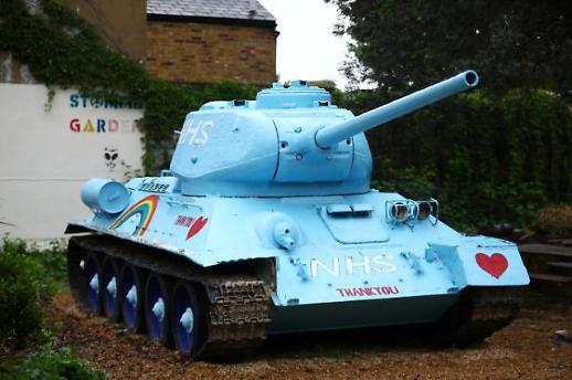 [포토] 스머프 탱크도 코로나19 아웃!