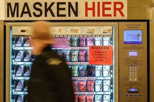 [포토] 하다하다 마스크 자판기 까지 등장한 독일