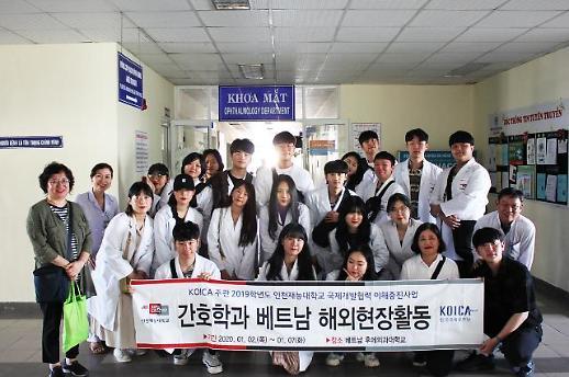인천재능대, 글로벌 리딩대학 웅비를 위한 날개 펴다