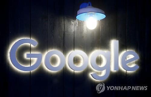 Doanh số quý I/2020 của Google vượt quá mong đợi…Giá cổ phiếu giao dịch ngoài giờ 8%↑
