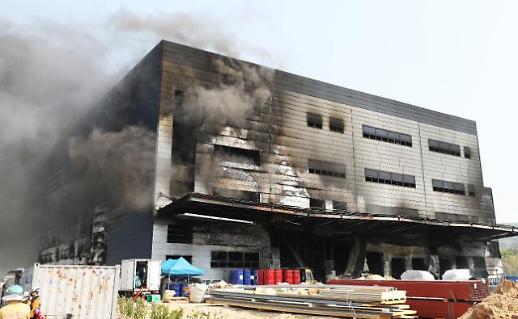 [슬라이드 화보] 이천 물류창고 대형화재…사상자 속출