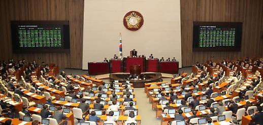 [포토] 2차 추경 국회 통과…전국민 재난지원금 지급