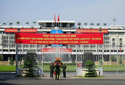 베트남, 코로나 이후 V자 반등 노린다