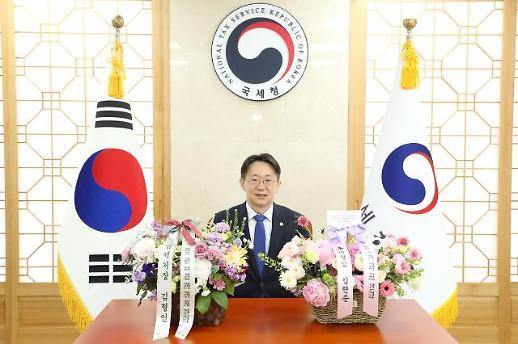 김현준 국세청장, 플라워 버킷 챌린지 동참