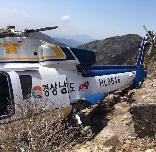 [포토] 지리산 천왕봉 인근 사고 헬기