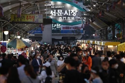 [포토] 다시 불 밝힌 대구 서문시장 야시장