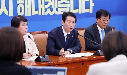 이인영 불필요한 개헌 논란 국력 소진 이유 없어