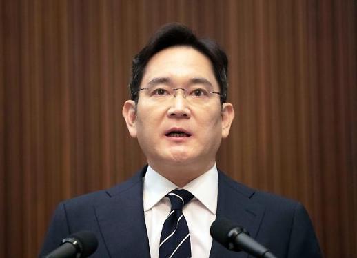 이재용 부회장, 뉴 삼성 선언…4세 승계·무노조 경영 없다