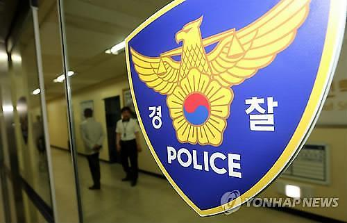 [사사건건] 경찰서 연행 후... 50대 수배자, 호흡곤란 증세 보이다 숨져