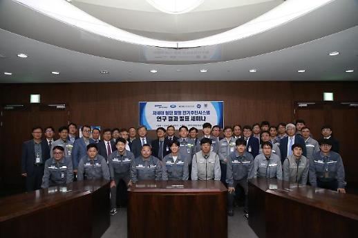 대우조선해양, 국내 최초 차세대 첨단함정 전기추진체계 개발 완료