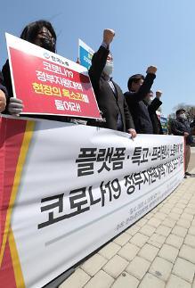 연 소득 7000만원 이하 특고·프리랜서, 150만원 받는다(상보)