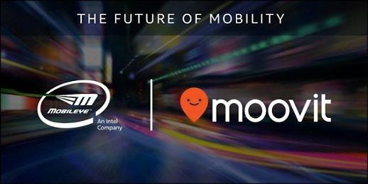 인텔, 무빗 인수로 모빌리티 투자 가속화...교통업계 혁신