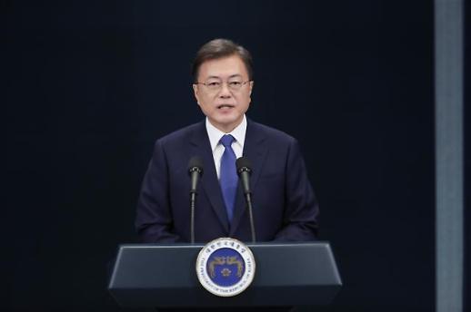 [포토] 취임 3주년 특별연설하는 문재인 대통령