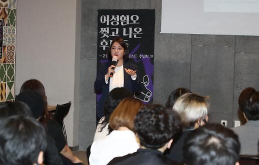 시민당, 오는 12일 용혜인·조정훈 제명…13일 민주당 합당