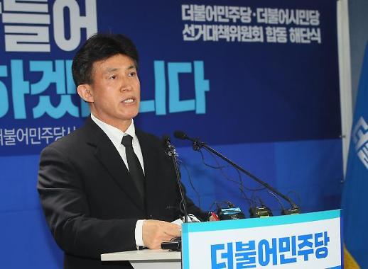 최배근 기재부·靑경제팀, 대통령 눈 가려…경제 사회 구조 바꿔야
