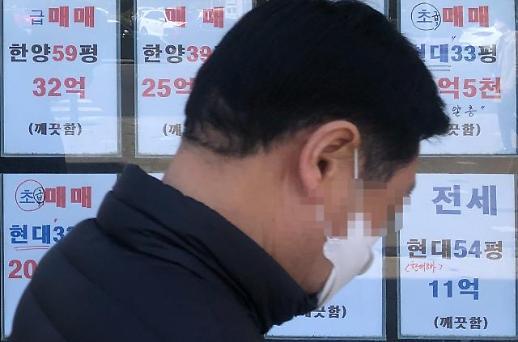 [富테크] 강남 재건축 시장, 투자매력도는?